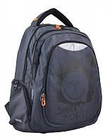 Стильный молодежный рюкзак Т-22 Smile  ТМ 1 Вересня, фото 1