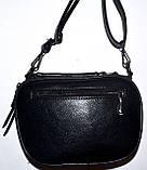 Женский черный клатч на ремешке с двумя отделениями 23*16 см, фото 3