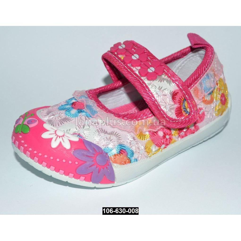 Туфельки, мокасины, тапочки Super Gear для девочки, 22 размер, супинатор, Венгрия