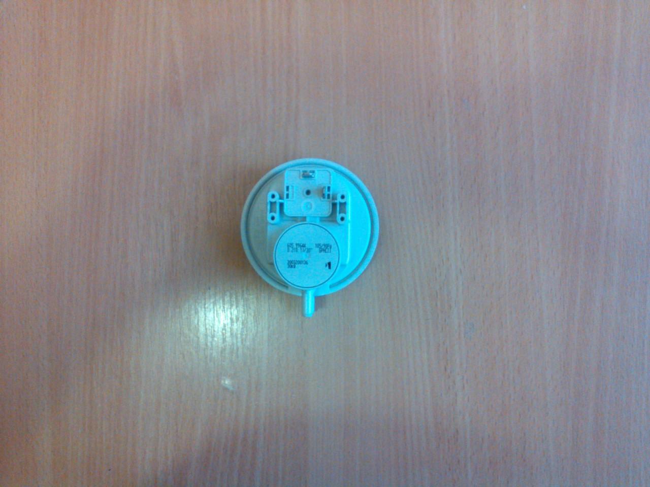 Прессостат воздуха 105/90Pa