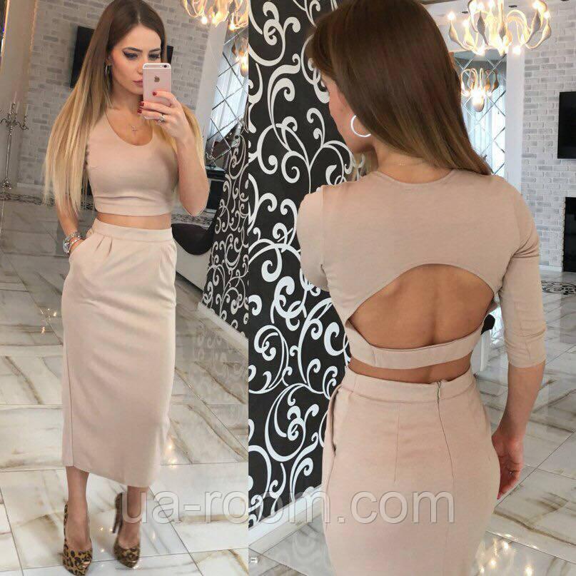 Женский трикотажный костюм юбка+кофта №231
