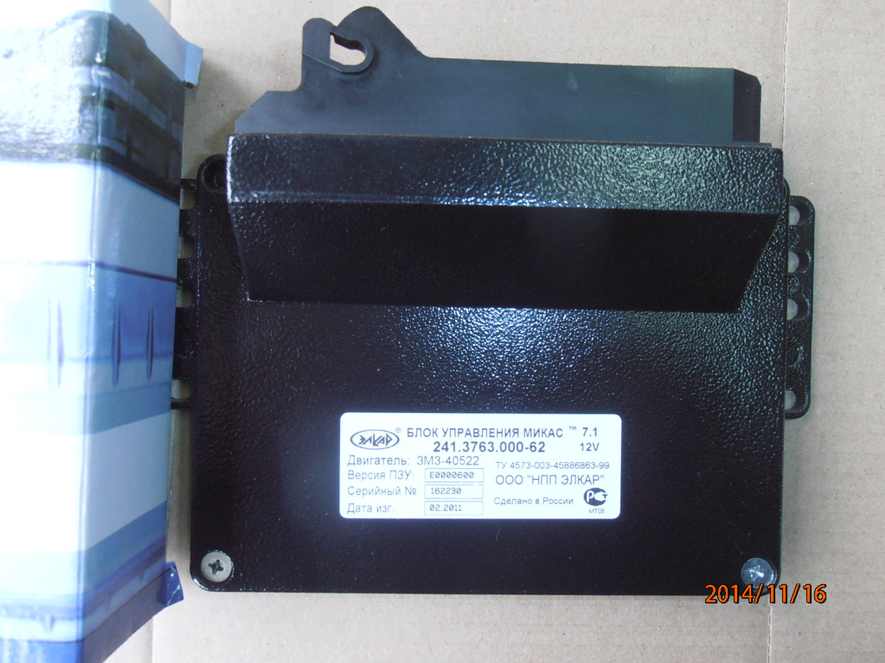 Блок управления двигателем МИКАС 7.1 241.3763-62
