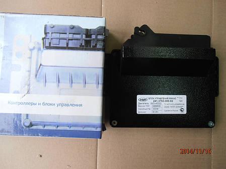Блок управления двигателем МИКАС 7.1 241.3763-62, фото 2