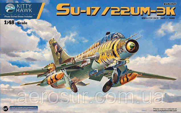 СУ-17/СУ-22УМ-3К  1/48 KITTY HAWK 80147