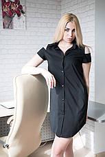 Женское стрейчевое платье-рубашка  №263, фото 2