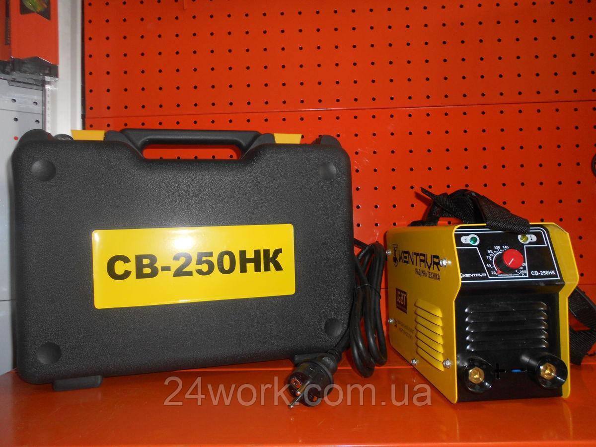 Сварочный инвертор Кентавр СВ-250НК + кейс