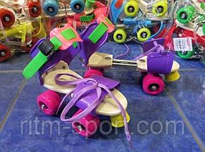 Ролики детские на четырех колесах (раздвижные от 16 см до 22 см), фото 2