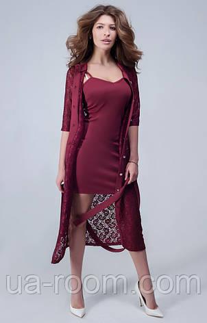 Женское платье с гипюровой накидкой №440, фото 2
