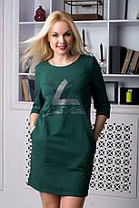 Женское платье из хлопка LV , фото 3