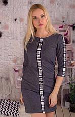 Женское трикотажное платье Moschino В4, фото 3
