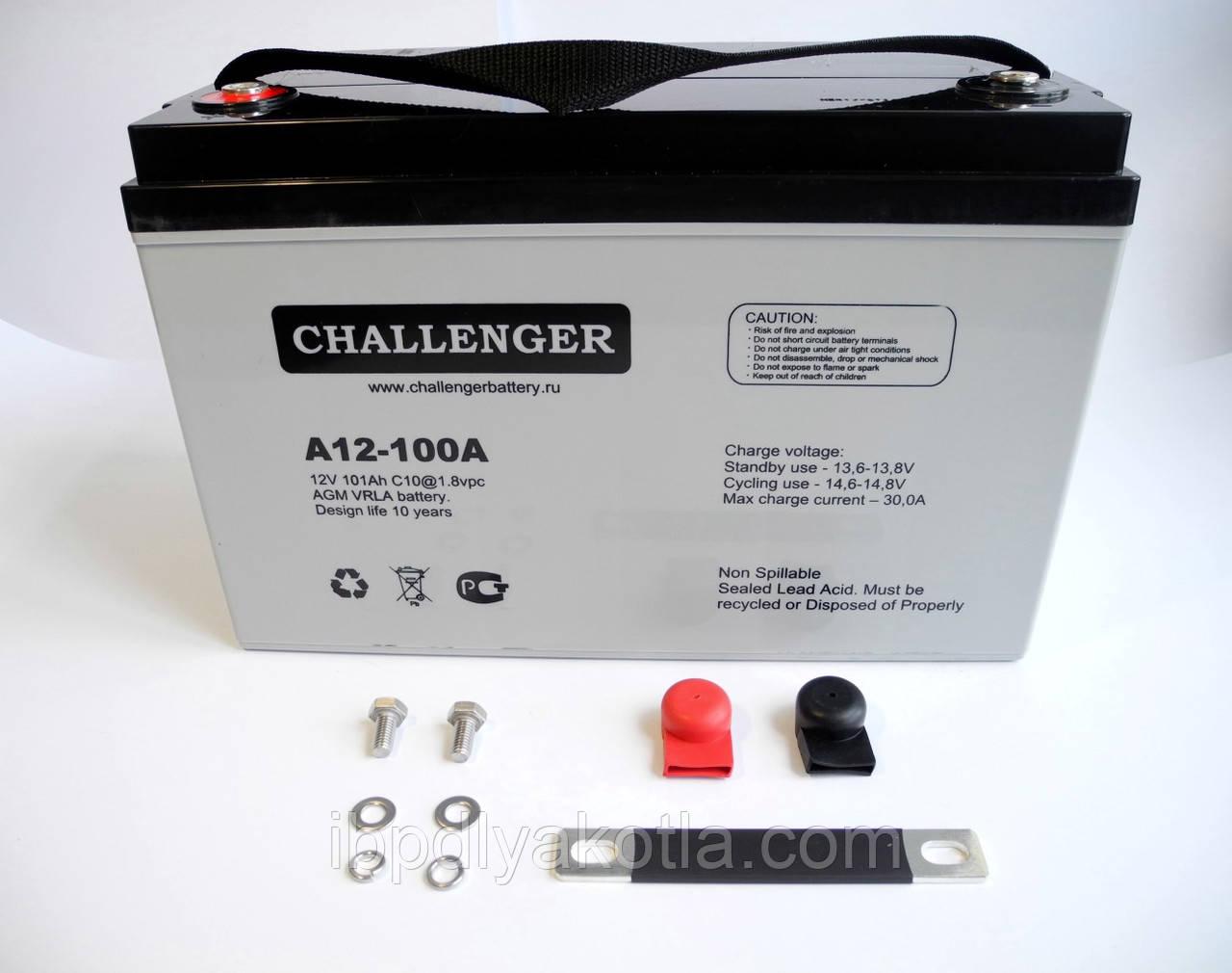 Аккумулятор мультигелевый Challenger A12-100A 12V 100AH, (AGM) для ИБП