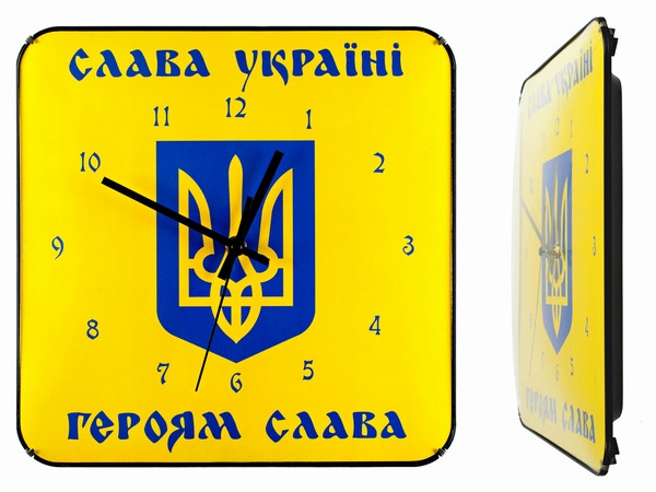 Купить Часы настенные Украина, Героям слава