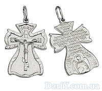 Срібний хрестик з молитвою 1010кр.
