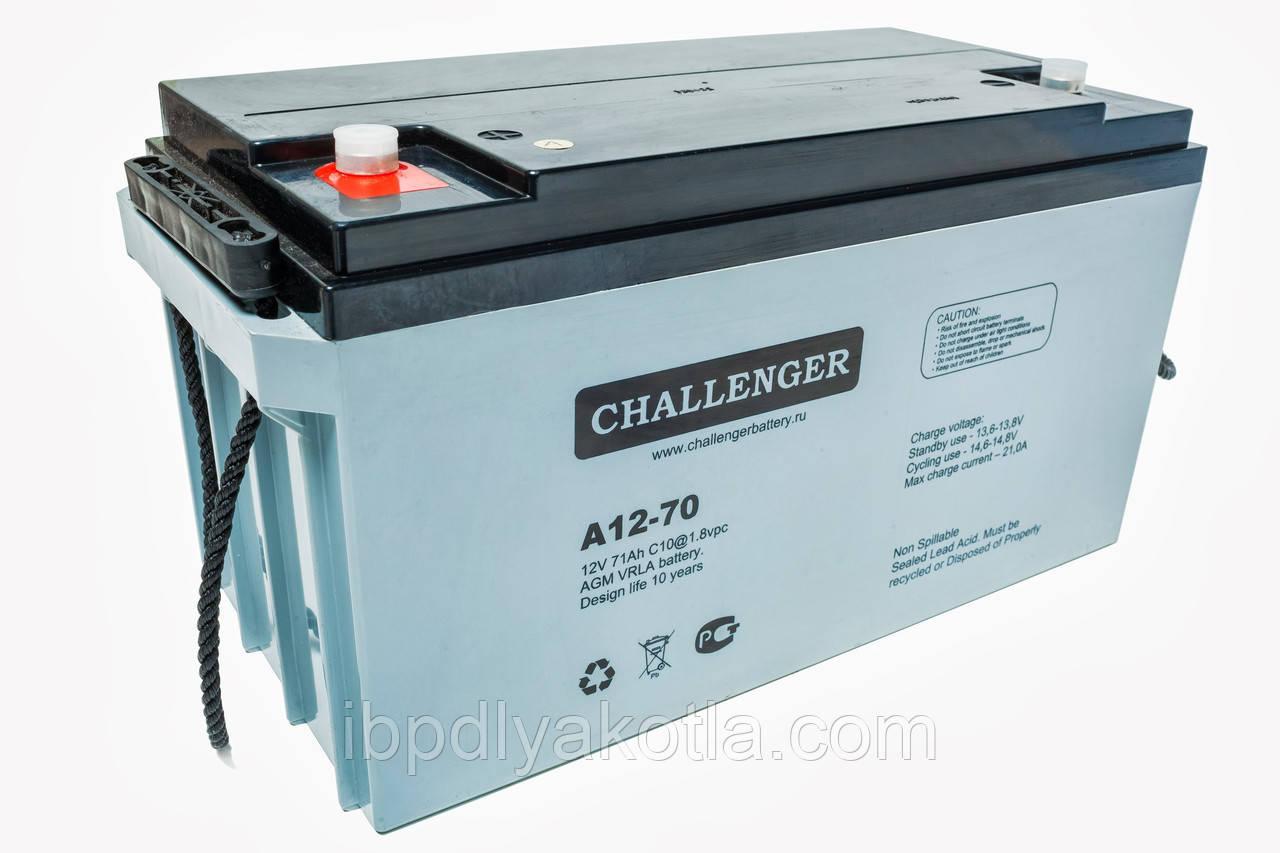Аккумулятор мультигелевый Challenger A12-70 12V 70AH, (AGM) для ИБП