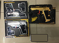 Пистолет игрушечное оружие 300-1 лазер, пульки резиновые, 3 вида, в коробке