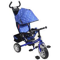 Велосипед детский 3-х колес VT1421 СИН  колеса с подшипниками,съемная ручка,страх.,складн поднож