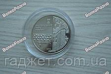 Памятная монета 500 лет г.Чигирину.  Монета 5 гривен., фото 3