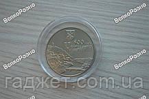 Памятная монета 500 лет г.Чигирину.  Монета 5 гривен., фото 2