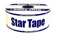 StarTape 20см 2300м (380л/ч) (8mils, 0,75 л/ч)