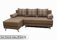 """Угловой диван """"Стелла"""" в ткаи 2-й категории (ткань 29)"""