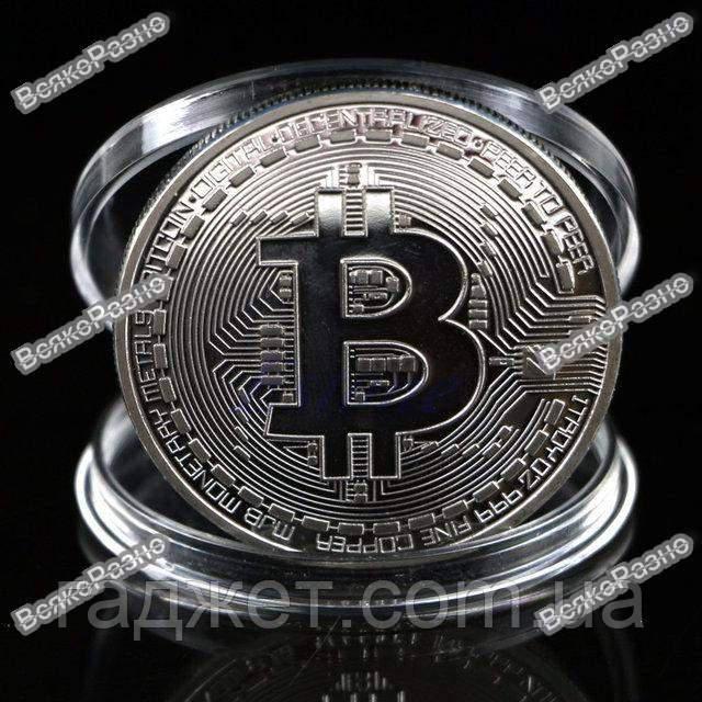Сувенирная монета Bitcoin Серебристая. Биткоин