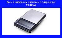 Весы с цифровым дисплеем с 0,1гр до 3кг XT-8007!Спешите
