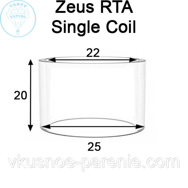 Стекло (колба) для бака Zeus RTA Single Coil