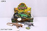 Животные игровая фигурка резиновые 7207 Крокодилы 28*20*6 см.
