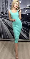 Женское облегающее платье-сарафан ниже колена, фото 1