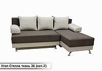 """Угловой диван """"Стелла"""" в ткаи 2-й категории (ткань 36)"""