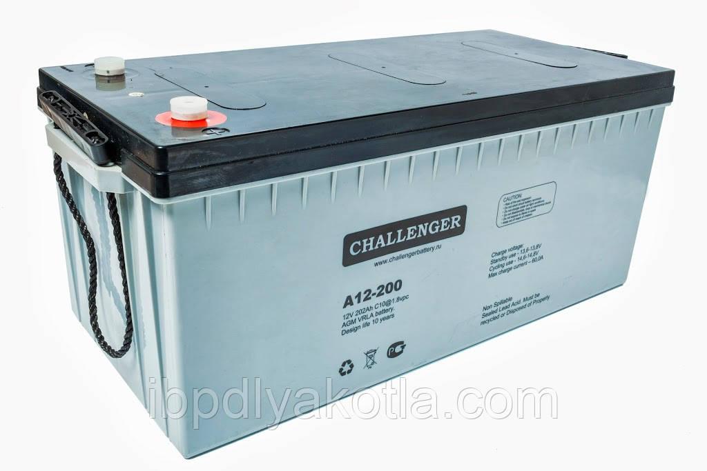 Аккумулятор мультигелевый Challenger A12-200 12V 200AH, (AGM) для ИБП
