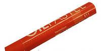 Пастель масляная Mungyo 511 глубокий оранжевый