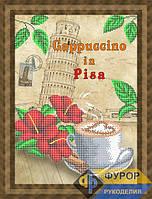 Схема для вышивки бисером - Кофе капучино в Пизе, Арт. НБч3-133