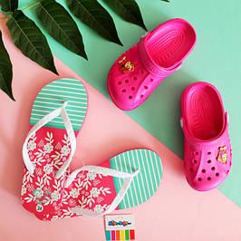 Шлепки и вьетнамки для детей в Киеве. Магазин Style-Baby Украина 91fe054f267