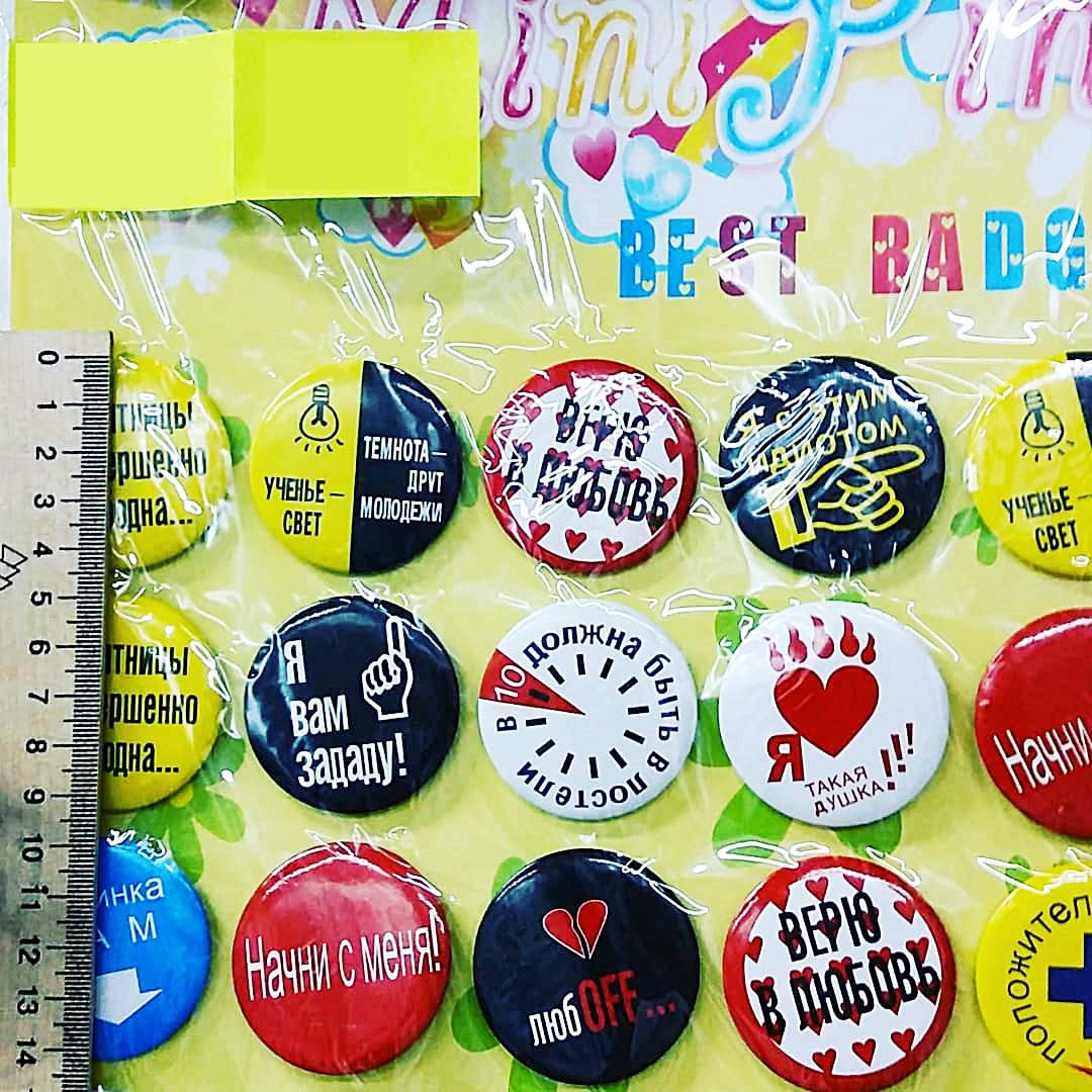 Пластиковые значки с надписями