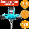 Строительный миксер для раствора Champion CP 1200, ручной строительный миксер для бетона, электромиксер