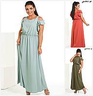 Длинное платье с вырезами на плечах 16470, фото 1