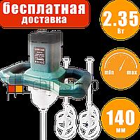 Строительный миксер двухскоростной Erman ED 136 ручной строительный миксер для бетона электромиксер для краски