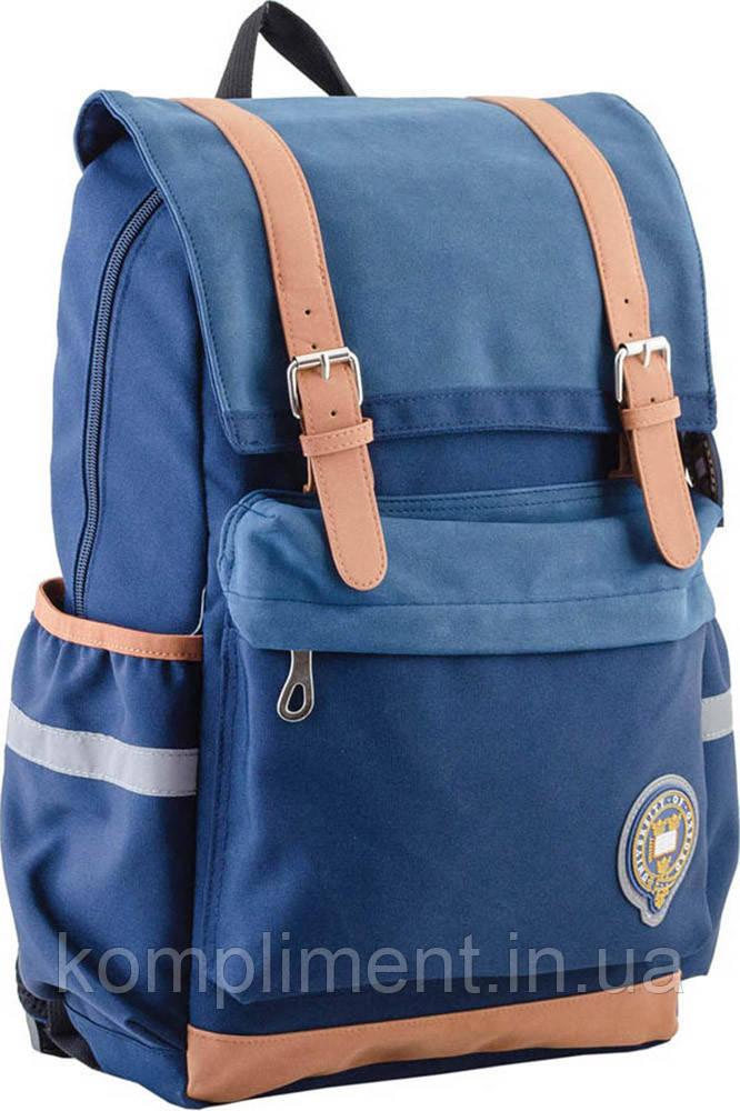 Підлітковий Рюкзак шкільний OX 301, синій, 28*42*13, YES