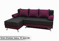 """Угловой диван """"Стелла"""" в ткаи 0-й категории (ткань 44)"""