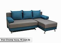 """Угловой диван """"Стелла"""" в ткаи 0-й категории (ткань 45)"""