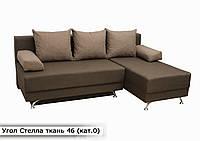 """Угловой диван """"Стелла"""" в ткаи 0-й категории (ткань 46)"""
