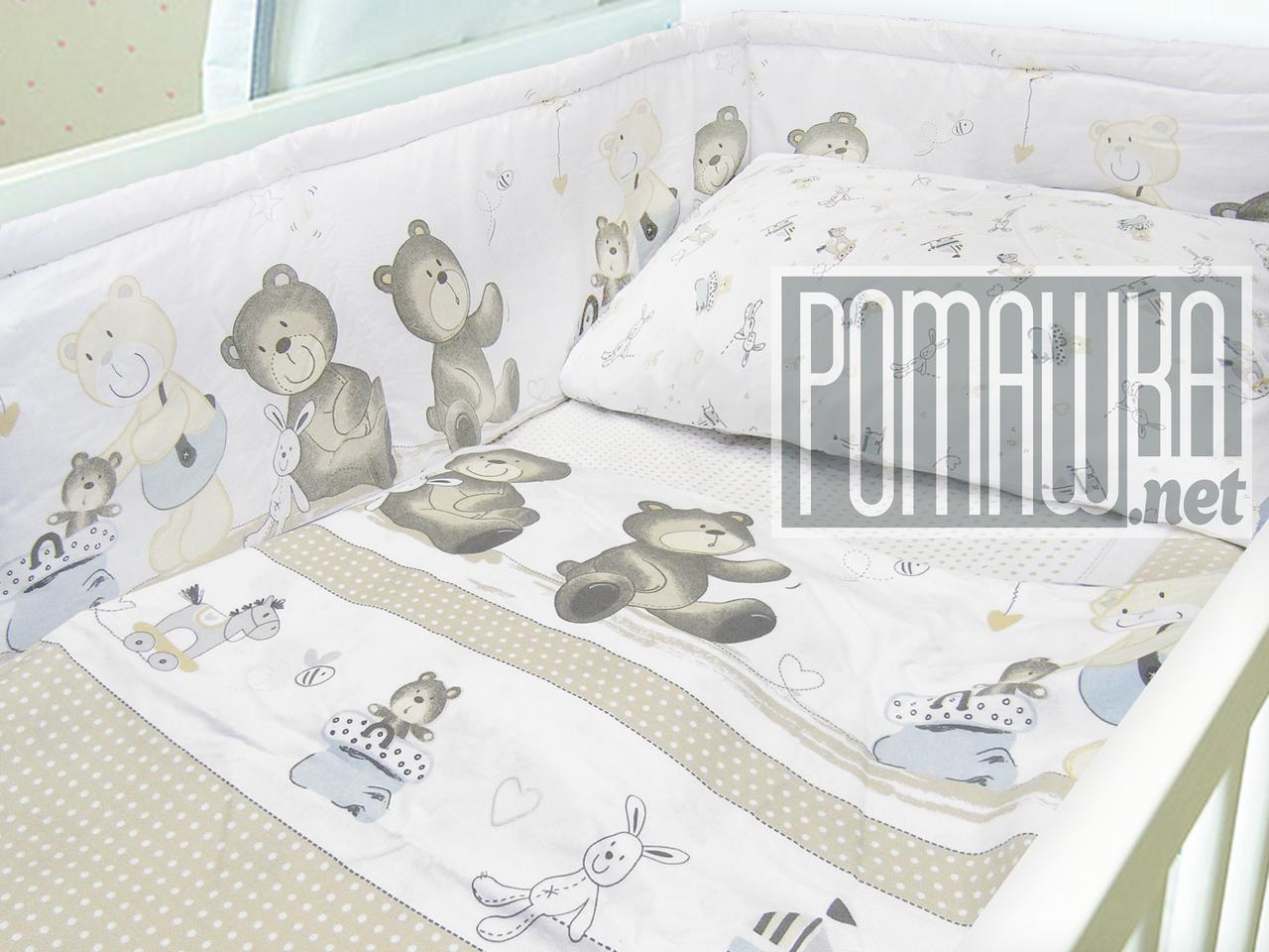 ткань для детских бортиков в кроватку купить
