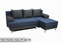 """Угловой диван """"Стелла"""" в ткаи 0-й категории (ткань 47)"""