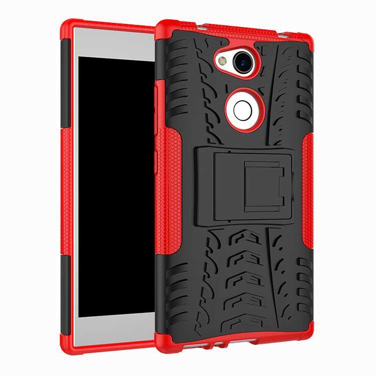 Чехол Armor для Sony Xperia L2 / H4311 Противоударный Бампер красный