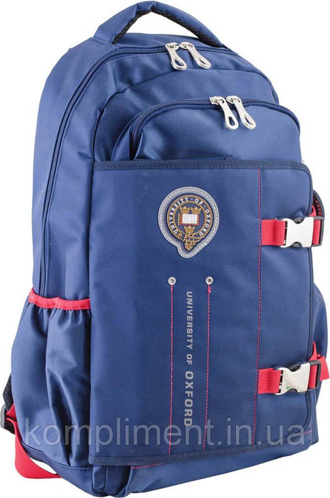 Підлітковий Рюкзак шкільний OX 302, синій, 30*47*14.5, YES
