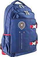 Підлітковий Рюкзак шкільний OX 302, синій, 30*47*14.5, YES, фото 1