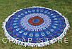 Пляжный коврик Мандала. 150 см Синий с бахромой, фото 4