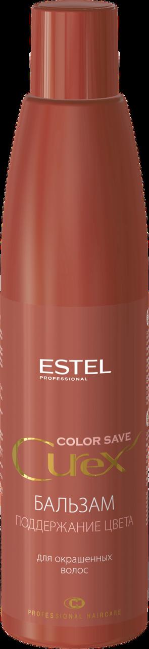 Бальзам Estel Curex Color Save Поддержание цвета для окрашенных волос