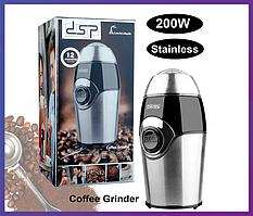 Электрическая кофемолка DSP Model KA3001